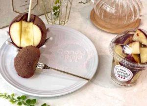 キャンディーアップルのりんご飴ほうじ茶味