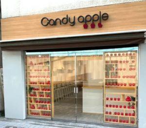 キャンディーアップル横浜店