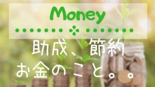 Life&Money