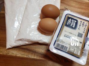 豆腐ドーナッツ材料
