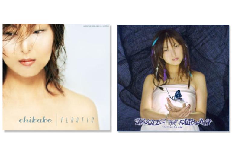 chikako-album