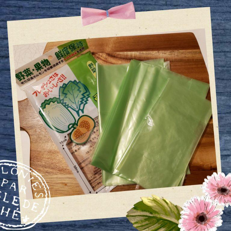 節約!鮮度保持袋「愛菜果」で長期保存