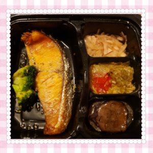 ナッシュ鮭のごま風味焼き2