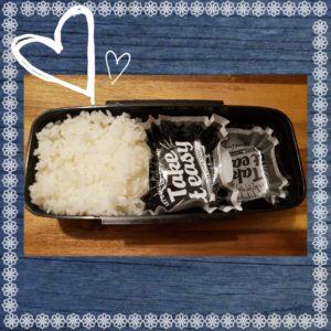 ミズノお弁当箱3