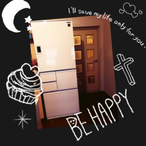 冷蔵庫搬入2