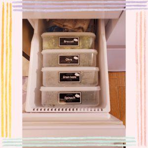 中段冷凍庫