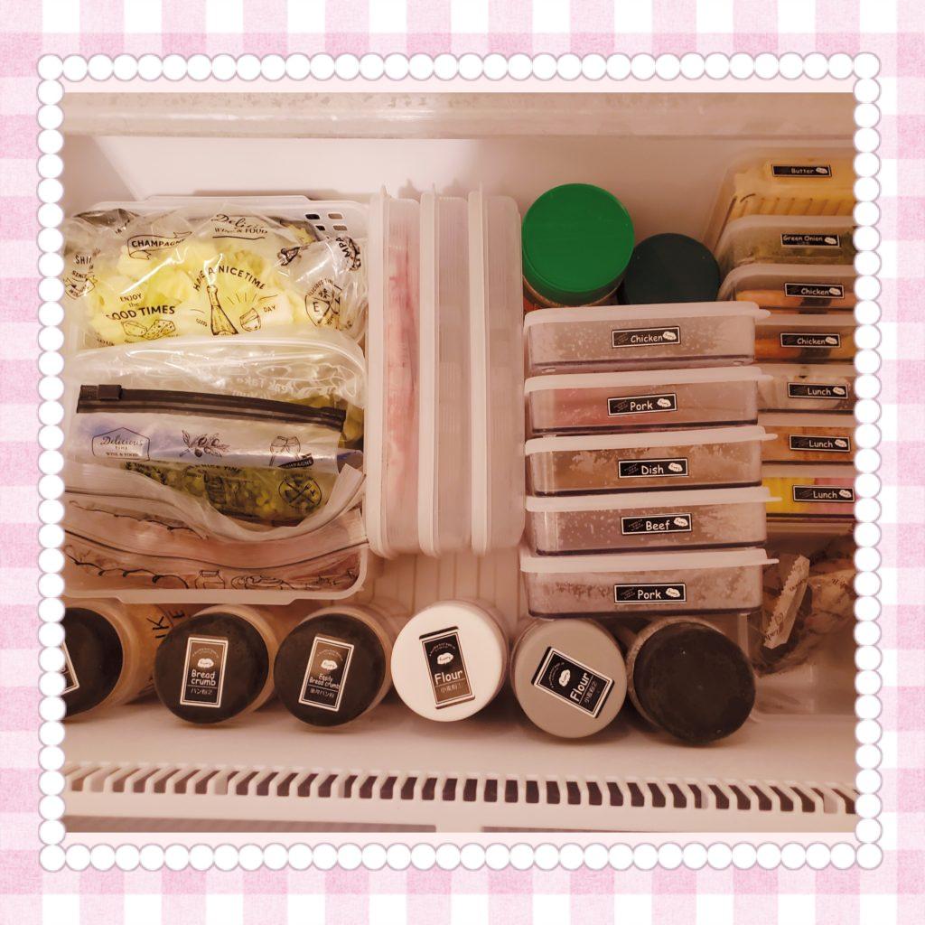 冷凍庫収納2