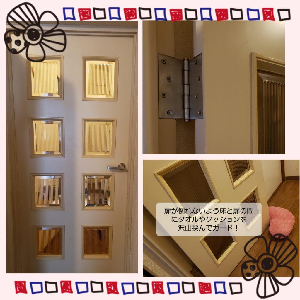 室内扉の外し方