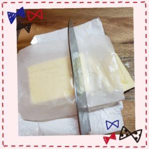 バターの冷凍方法①