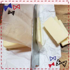 バターの冷凍方法②