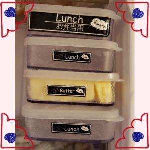 バターの冷凍保存⑤