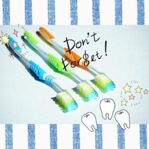 電動歯ブラシ交換