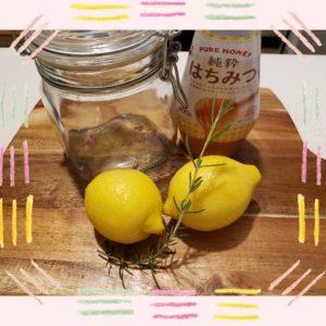 自家製はちみつレモン材料