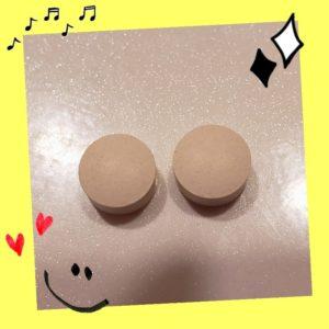 Glam(グラム)サプリ錠剤